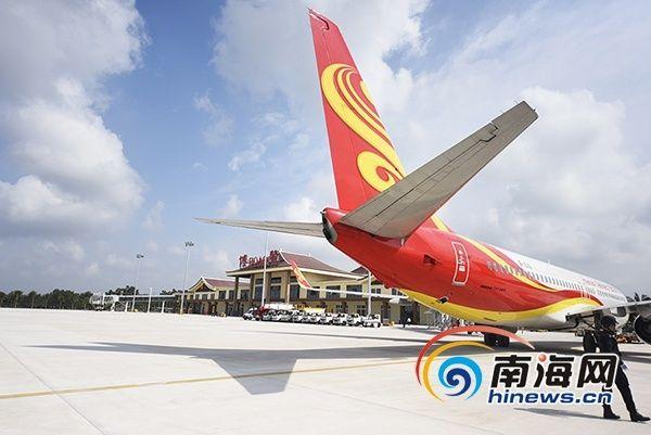 博鳌机场迎北京-博鳌首航班 试运行阶段每日1班