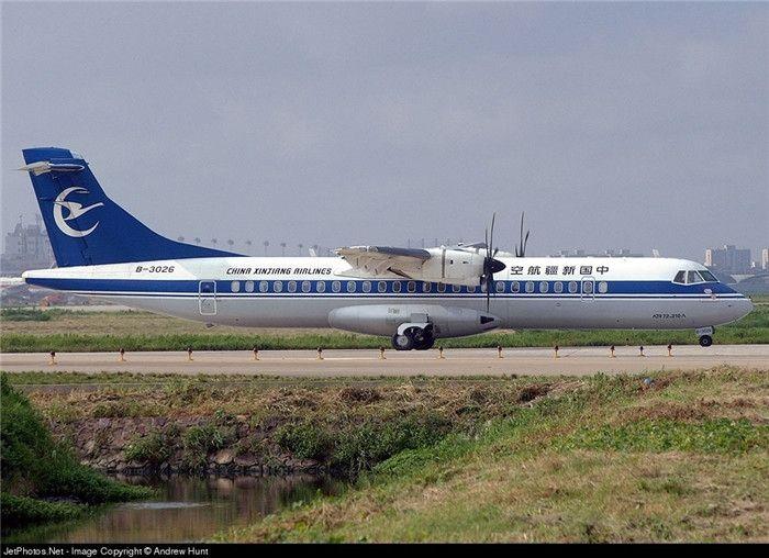 飞机的星形�yb�9�._图:b-3026新疆航空涂装atr72-210飞机
