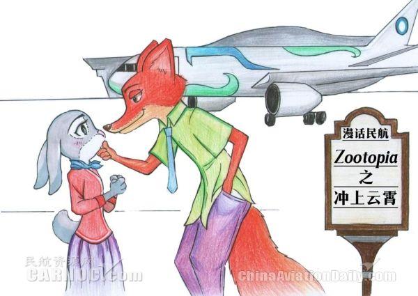 《疯狂动物城》的搞笑方言;   也许,你还做过《疯狂动物城》的性格