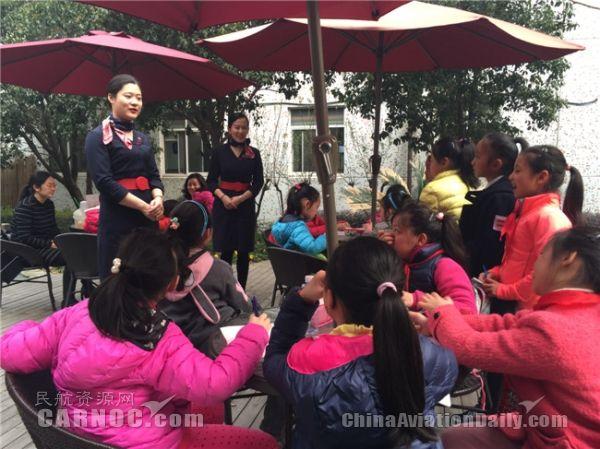 东航凌燕与中国福利会少年宫礼仪队开展交流活动