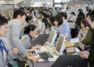 """全日空国内机场值机系统集体""""瘫痪""""3小时"""