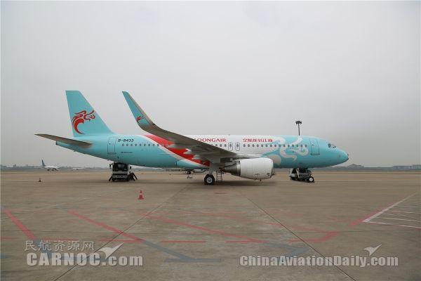 长龙航空迎新一架A320客机 机队规模达17架