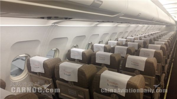 A320 - China eastern airlines vietnam office ...