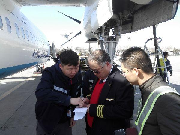 呼和浩特至乌兰巴托航线国际货物运输业务开通