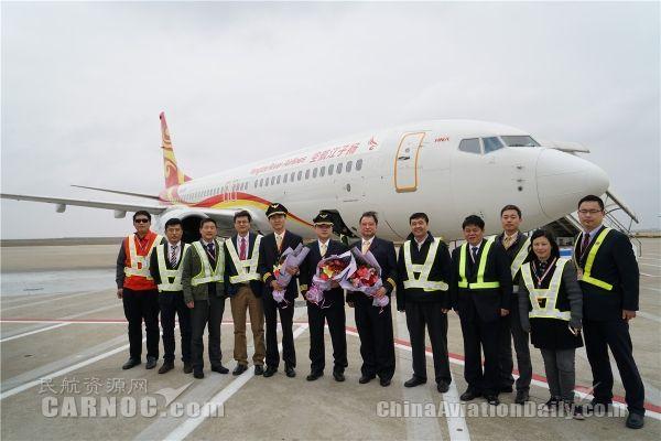 扬子江航空接第3架737客机 客运运力持续壮大