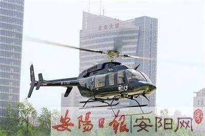 全国首家直升机6S店很快正式投入使用