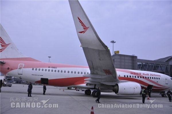 瑞丽航空开通成都经秦皇岛至哈尔滨定期航线