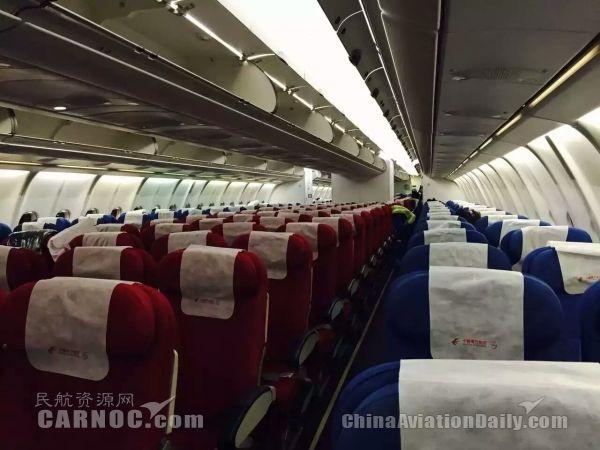 术西北迎来首架空客A330宽体客机