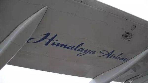 神秘喜马拉雅航空大起底!今年将开通成都直飞