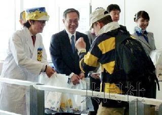 全日空开通宫古岛直飞航线 强化冲绳枢纽战略