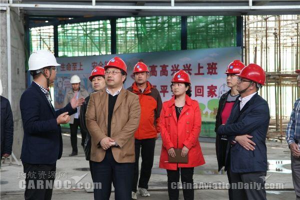 襄阳市领导调研襄阳机场改扩建工程进展情况