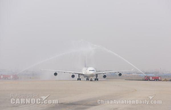 山东首条洲际直飞航线开通 汉莎空客A340助阵