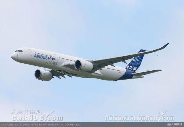四川航空成为空客A350XWB飞机最新用户