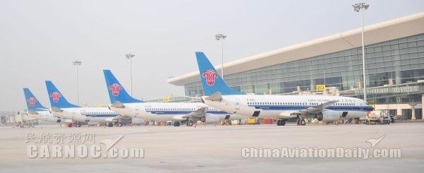 """南航航班""""一夜""""转入郑州机场t2航站楼"""
