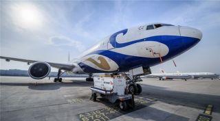 Air China Boeing 777-200(Blue Phoenix)/Photo by Yu ming