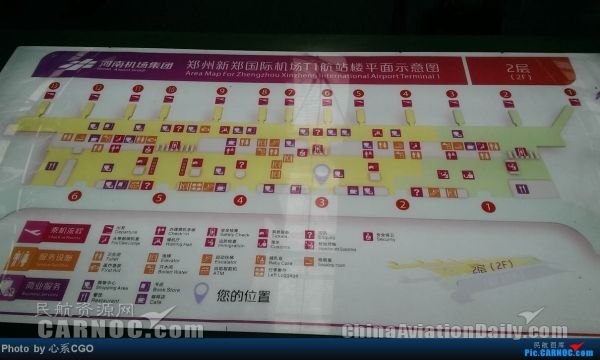 鄭州新鄭國際機場T1航站樓將作為公務機樓