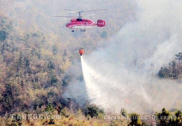 广东省航空护林飞行任务航管保障协调会召开