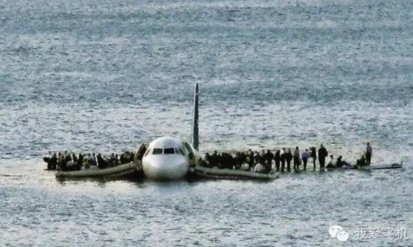 史上最为著名的飞机成功迫降案例