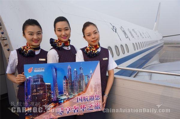 """国航客舱保障CA451重庆—迪拜""""渝快""""飞行"""