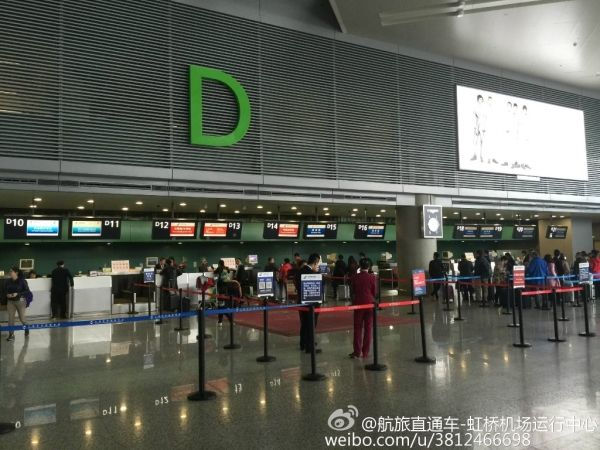 上海成为全球第5个年航空客运量过亿的城市