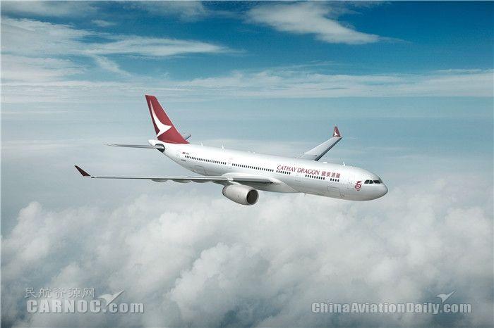 一周情报:国泰香港-吉隆坡航线移交港龙运营