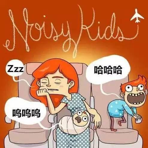 61%受访者说,他们最受不了小孩哭闹或失控.