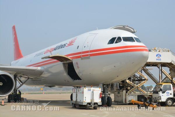 友和道通航空空客A300-600货机正式投入运营