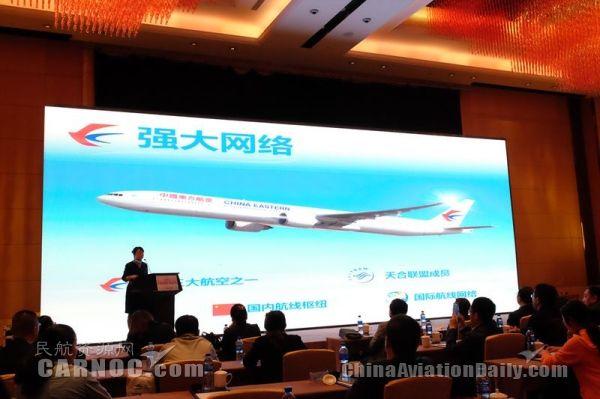 东航甘肃计划年内开通兰州至名古屋直达航线