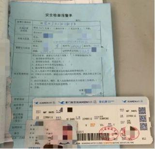 """外籍女子冒用身份证 回家""""囧途""""误了机..."""