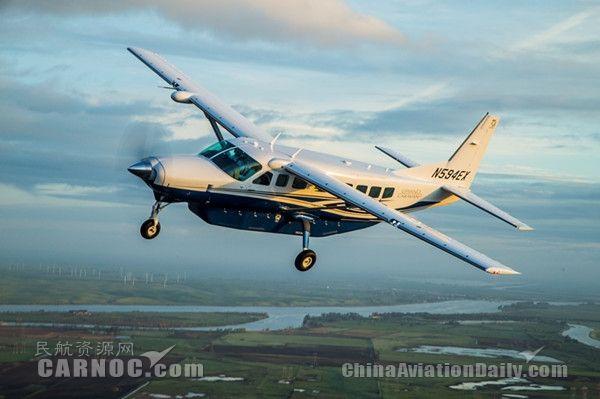 赛斯纳大篷车208系列飞机在华交付量上升近80%