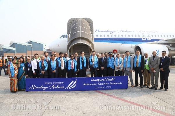 喜马拉雅航空首航 首开加德满都—科伦坡航线