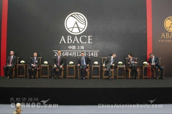 2016亚洲公务机展今日在上海正式拉开帷幕