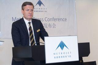 美捷在上海成立新公司 为中国公务机提供服务
