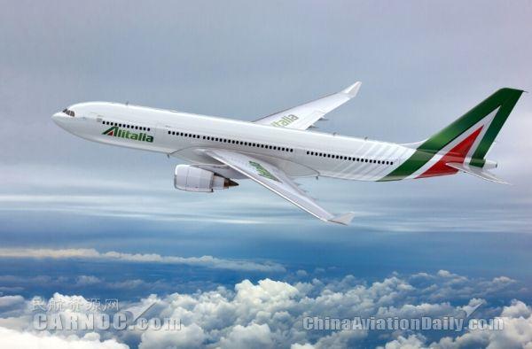 【一周情报】意大利航空将开北京-罗马新航线