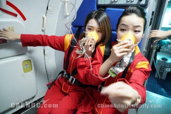 险情来临,看九元航空机组怎么做!
