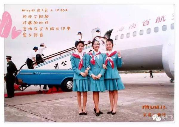 23年前 这家航空公司迎来了第一架飞机