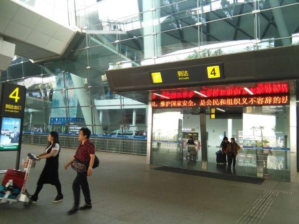 泰国国丧期即将结束 南宁机场恢复普吉航线