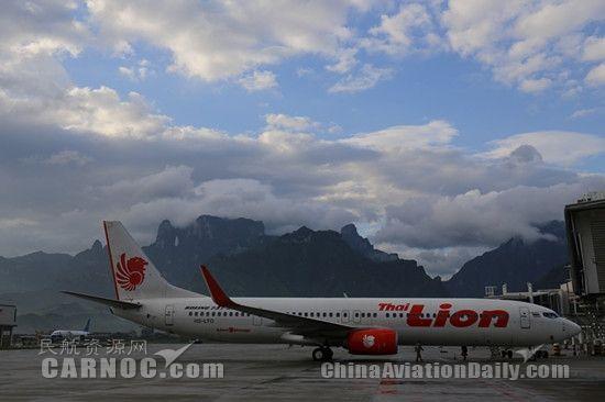 張家界機場開通曼谷航班 泰國獅子航空首航