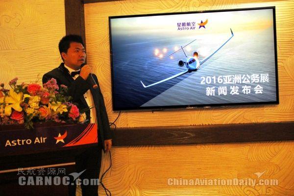 广深珠城际直升机航线5月将进入常态化运营