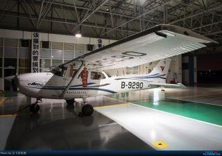 """图:B-9290号CESSNA 172R型飞机。民航图库图片,摄影:民航资源网网友""""会飞的熊猫""""。浏览作者图库原帖《[原创]夜新津》。 (摄影:会飞的熊猫)"""