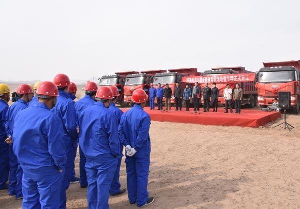 内蒙古阿鲁科尔沁旗通用机场完成飞行程序初评