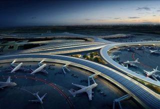 西南空管局召开天府机场空域规划研讨会