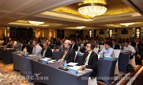 第三届中国航空新技术发展论坛在沪成功召开