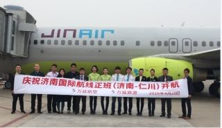 真航空恢复航班 济南至首尔航班每周达29班