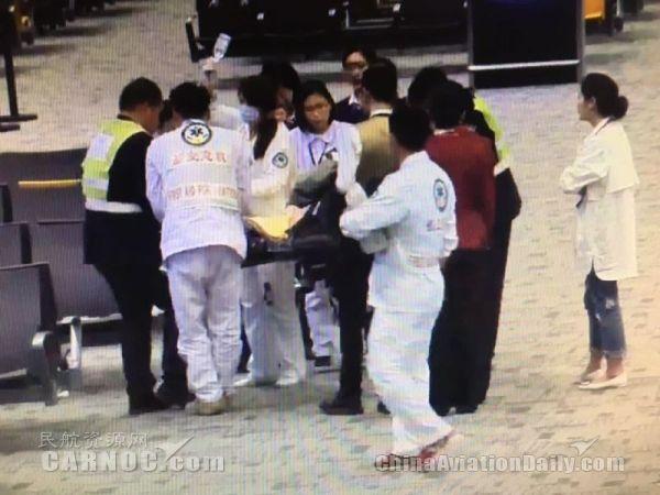 英国老人登机口昏迷 郑州机场紧急施救