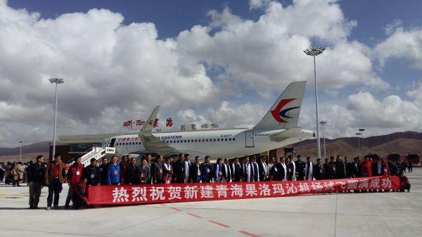 东航西北圆满完成青海果洛机场验证试飞任务