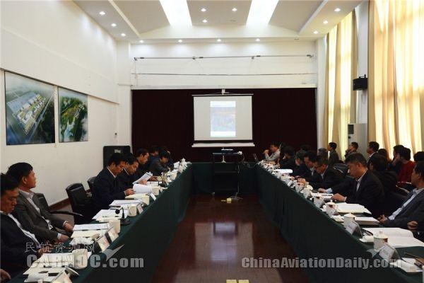 湖北省领导调研三峡机场二期改扩建项目