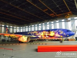 First Disney-themed China Eastern Airlines jet, an A330-300, Registration B-6120/Photo from Weibo