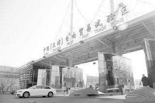 天津自贸区金改30条已落实2/3 飞机租赁占九成
