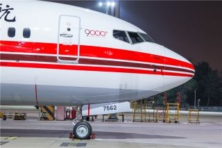 China United Airlines took delivery of its 32nd Boeing 737 aircraft in Beijing on April 24, which is also the 9000th 737 aircraft to be delivered by the manufacturer.